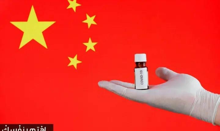 الصين بؤرة الأمراض والأوبئة