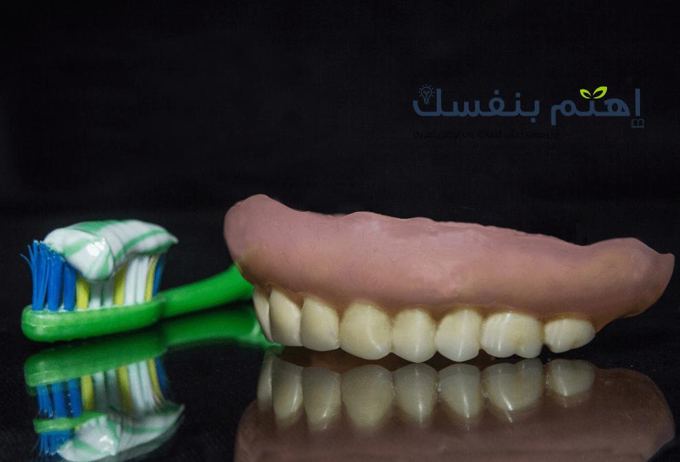 علاج ألم الأسنان