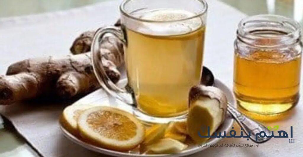 الشاي الساخن بالزنجبيل والعسل لتخفيف آلام الحلق
